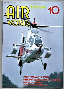 Air World N°10 - Écrit En Japonais - 日本語で書かれて