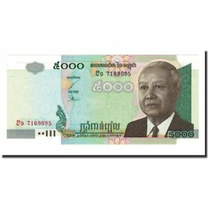 #166894 Banknote 65-70 Special Section Km:55a Relieving Heat And Thirst. Cambodia 2001 5000 Riels Unc