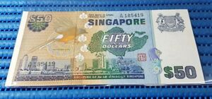 Singapore-Bird-Series-50-Note-A-98-185419-Prefix-034-98-034-Dollar-Banknote-Currency
