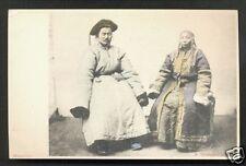 Mongolia Man Woman Costume Yamamoto Peking ca 1899
