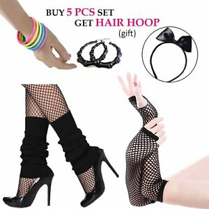 Women/'s Theme Party Costume 80s Outfit Accessories Earrings Leg Warmers Gloves