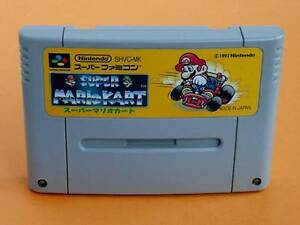 Super-Famicom-Super-Mario-Kart-Japan-SFC-S