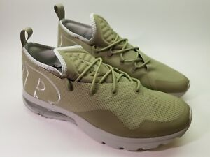 Nike Air Max Olive Green not in
