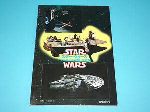 STAR-WARS-ROTJ-RETURN-OF-THE-JEDI-STORY-FAN-BOOK-MAGAZINE-1983-JAPAN-HTF