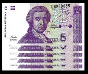 CROATIA 25 DINARS 1991 P 19 UNC LOT 10 PCS