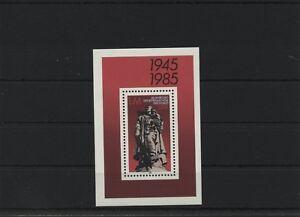 Germany-GDR-vintage-yearset-1985-Mi-Block-82-Mint-MNH-More-Sh-Shop