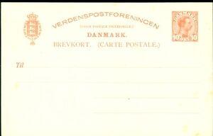 DENMARK 10ore, single card (38a) unused, VF