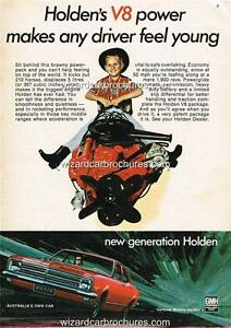 1968 HOLDEN HK PREMIER V8 307 A3 POSTER AD SALES BROCHURE ADVERTISEMENT ADVERT