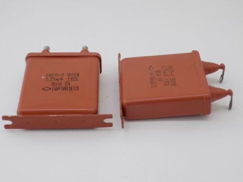 2x AUDIO CAPACITOR MBGP-2 1600V 0.25uF 10/% NOS МБГП-2 USSR