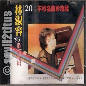 CD-1995-Lin-Shu-Rong-95-20-3716