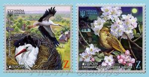 2019-l-039-Ukraine-Europa-CEPT-034-National-oiseaux-034