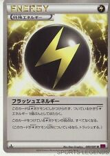 Pokemon Bandit Ring japanese #80 Flash Energy 1st edition