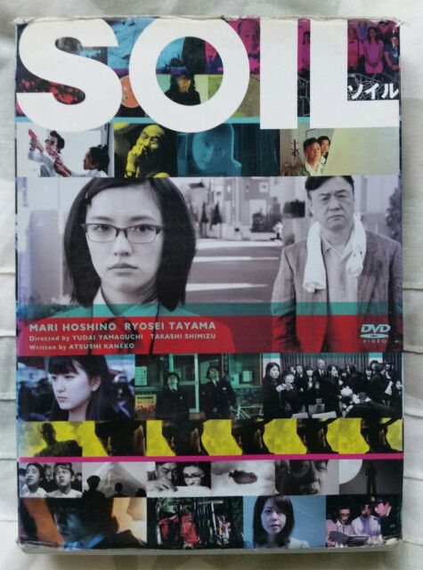 Soiru Soil Complete Edition Vol.01 Vol.02 DVD R2 Japanese Japan
