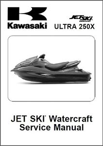 kawasaki ultra 250x jet ski service repair manual cd jetski rh ebay com Kawasaki Engines kawasaki ultra 260x owners manual