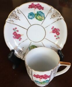 Details about Vintage Ucagco China Tea Cup & Saucer Made In Occupied Japan