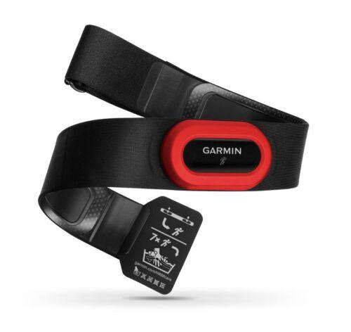 Brustgurt Run Herzfrequenzsensor Garmin HRM-Run™ Herzfrequenz