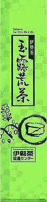 Japanese Green Tea Gyokuro Aracha 200g(7oz)
