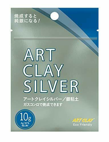 Art Clay Silver 10g A-273 japan import