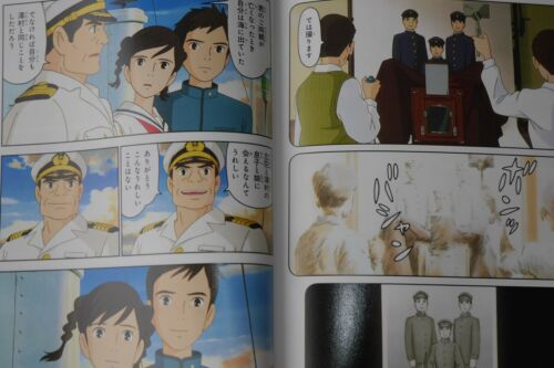 From Up On Poppy Hill Film Comic 1~4 Complete Set JAPAN Kokurikozaka kara