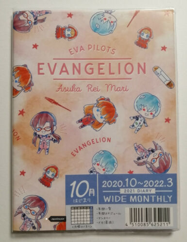 October 2020 to March 2022 NEW Neon Gensis Evangelion 2021 Monthly Diary