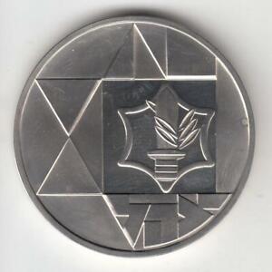 1983-Israel-35th-Anniversary-Zahal-IDF-Valour-PR-Silver-Coin-Off-Quality