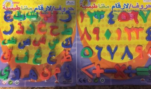 Buy 1 Get 1 Free Arabic Alphabet Magnetic Letters 28 And Numbers