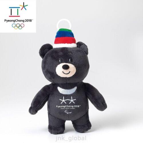 NEW PyeongChang 2018 Korea Winter Olympic Masoct Bandabi Bag Charm Plush Doll