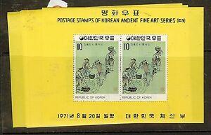 KOREA (P0502B) ANCIENT ART SC781-6 MNH