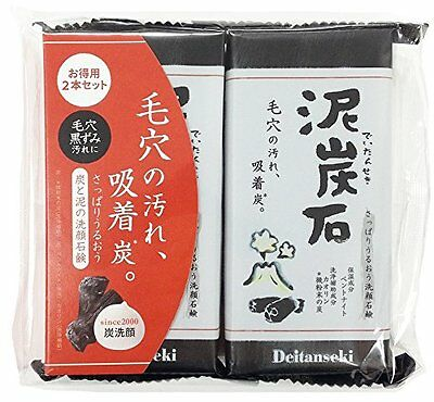New Charcoal Soap DEITANSEKI 135g x 2 pieces from Japan