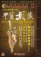 Shaolin Spring And Autumn Falchion By Shi Deyong Dvd
