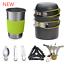 Outdoor 1-2 People Cookware Set Cooker Combination Portable Picnic Stove Head