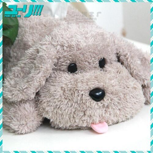 """YURI!! on ICE""  Victor /'s Dog  Makaqin Soft Plush Tissue Box Anime Cosplay New"