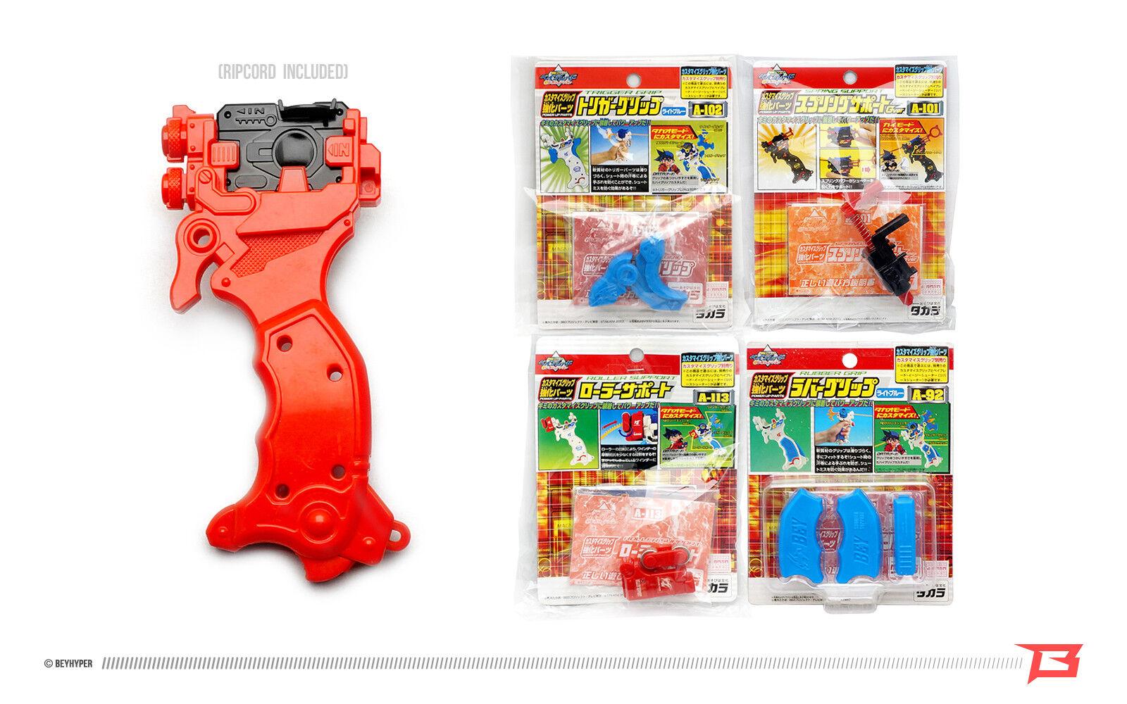 Beyblade Dranzer Grip Set  /// BEYHYPER