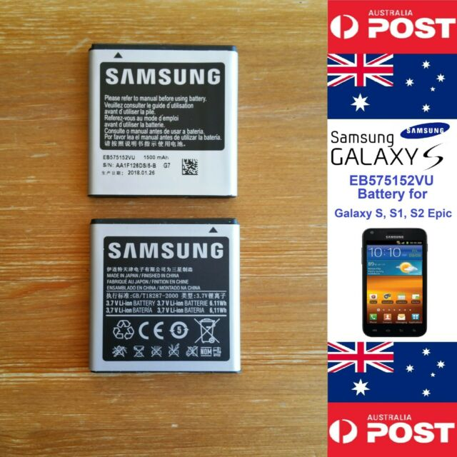EB575152VA Free Adhesive Tool for T-Mobile Samsung Galaxy S Vibrant SGH-T959 Replacement Battery EB575152LA
