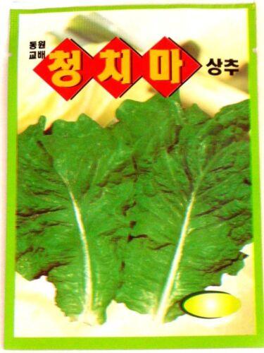 Koreanseeds 2pack 3grams-each