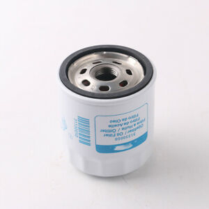 New PETROL Oil Filter For Volvo S60 V60 XC60 C30 1.8 2.0 #31330050 LAND ROVER