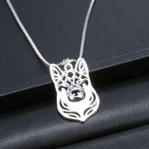 German Shepherd Dog Pendant Necklace Silver ANIMAL RESCUE DONATION