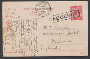 Great Britain Sc 161 on 1913 Paquebot PPC, Egypt to England, Suez Canal