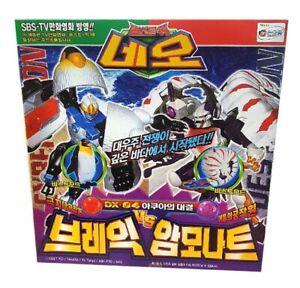 Bestie-Krieg-Neo-dx-04-Transformer-Break-Pinguin-VS-ammonitischen-Gros-Aktion