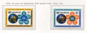 19080-UNITED-NATIONS-New-York-1968-MNH-Nuovi-Secretariat-1v