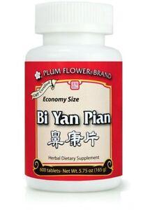 Plum-Flower-Bi-Yan-Pian-Economy-Size-600-ct