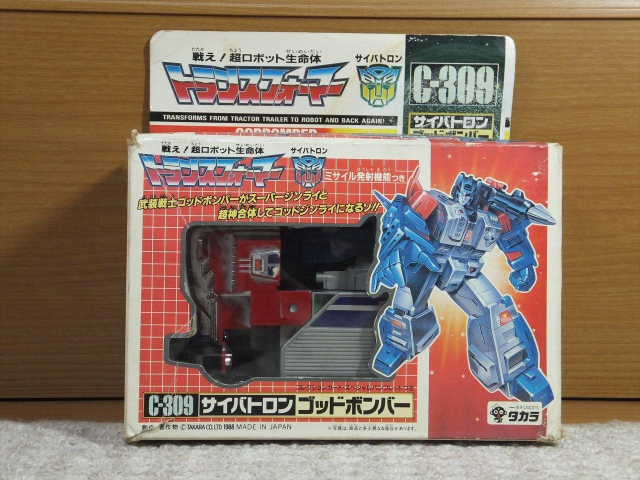 Vintage 1988 Transformers TAKARA C-309 CYBERTRON GODBOMBER Super RARE