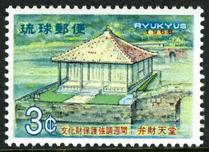 Ryukyu 178, MNH. Restoration of Saraswati Pavilion, Enkaku Temple, 1968