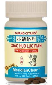 Guang-Ci-Tang-Xiao-Huo-Luo-Pian-MeridianClear-200-mg-100-ct