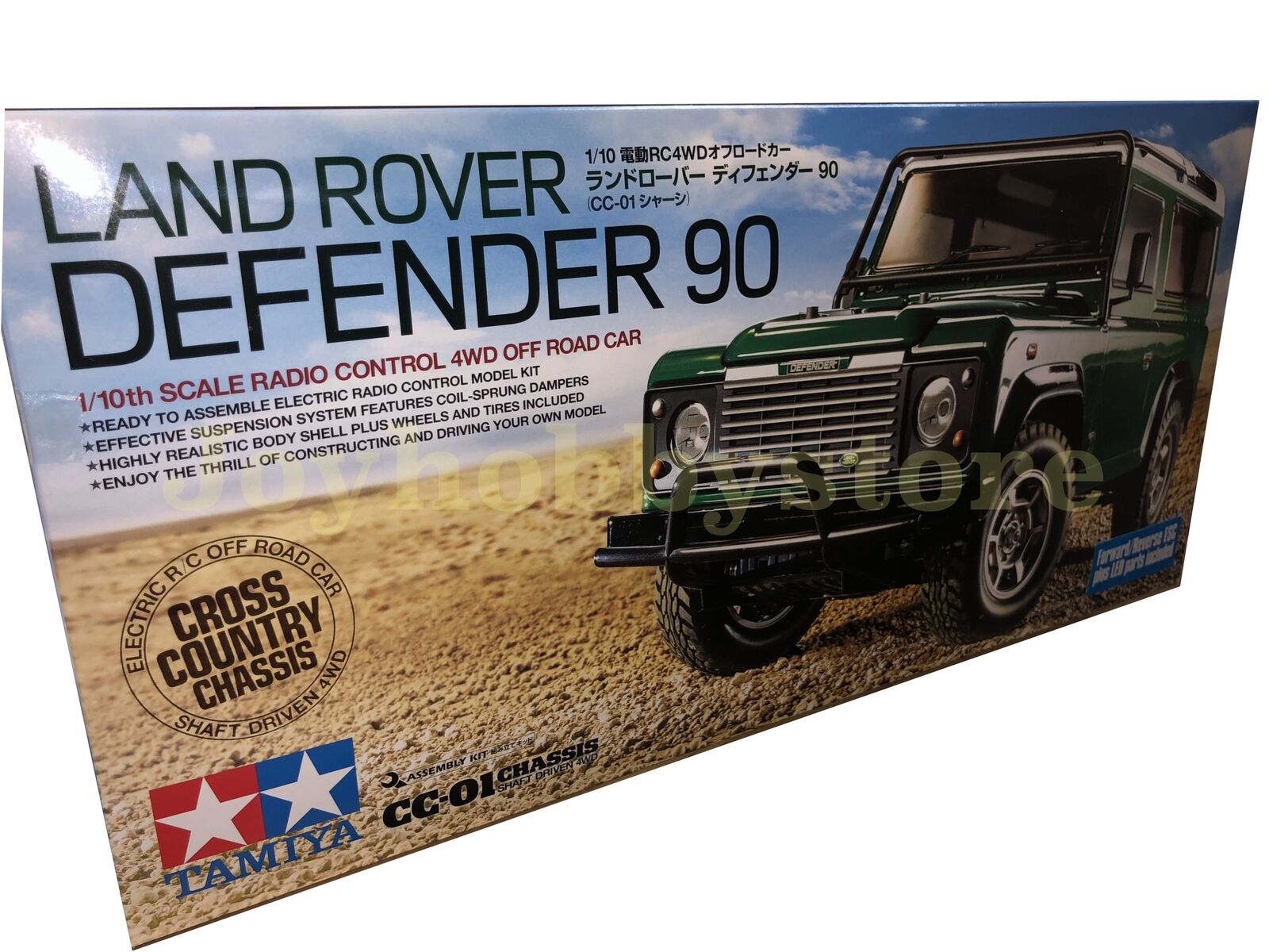 Tamiya 58657 1 10 RC RC LAND ROVER DEFENDER 90 CC01 OFF Road Kit