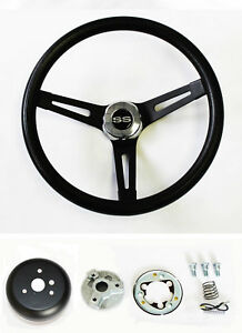 Chevelle-Camaro-Nova-Impala-Black-on-Black-Steering-Wheel-13-1-2-034-SS-Center-Cap