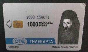 GREECE-phonecard-Aghia-Laura-128000-pcs-CN-1000-03-93-Griechenland-Grecia