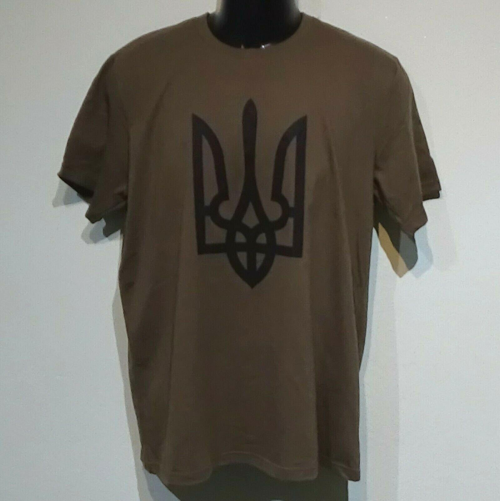 Ukrainian Tryzub T-shirt. 100% Cotton Army Green with dark print XS-3XL-NEW!