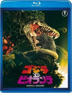 Godzilla-vs-Biollante-TOHO-Blu-ray-Disc-TBR-29096D-4988104120960-TBR29096D