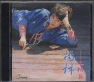 Diana-Yang-Lin
